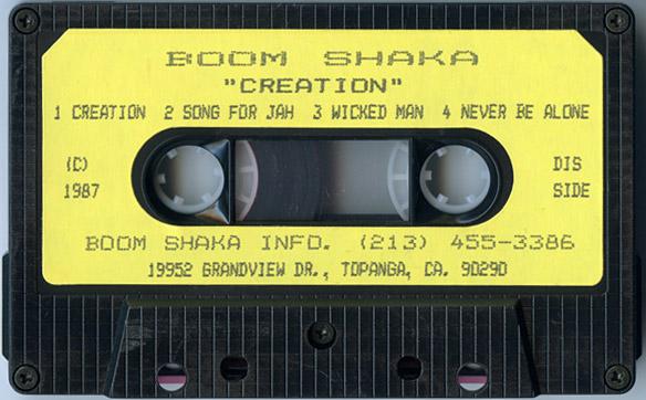 creation-v1-cassette-s1